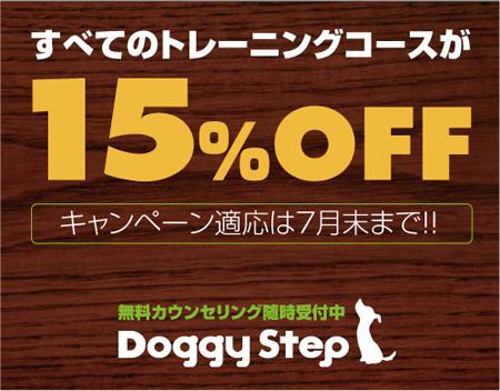 doggy_ad (2).jpg